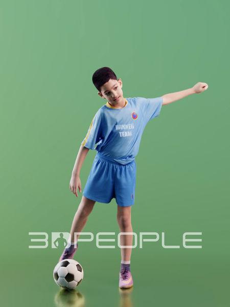 3D People 10017 Amal